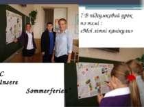 """7 В підсумковий урок по темі : «Мої літні канікули» 7 C """"Unsere Sommerferien"""""""