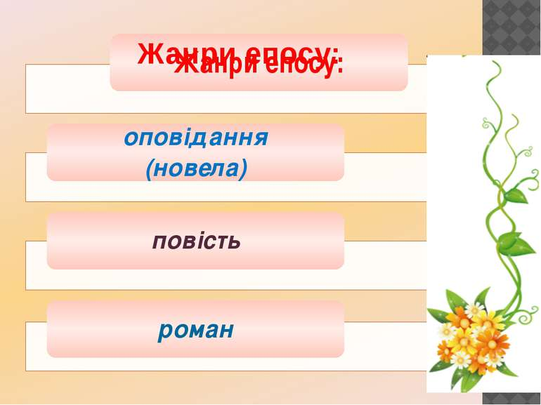 Кузьма Н.В.