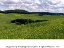 Забудський Ігор Володимирович народився 8 червня 1960 року в місті Черкаси. З...