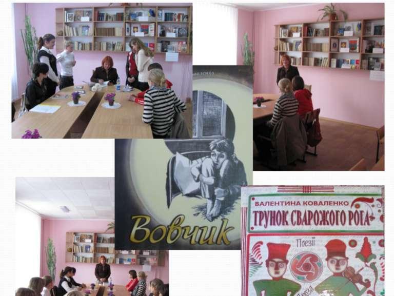 Зустріч Валентини Коваленко з учнями училища