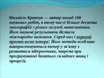 Михайло Кравчук— автор понад 180 наукових робіт, в тому числі більше десятка...