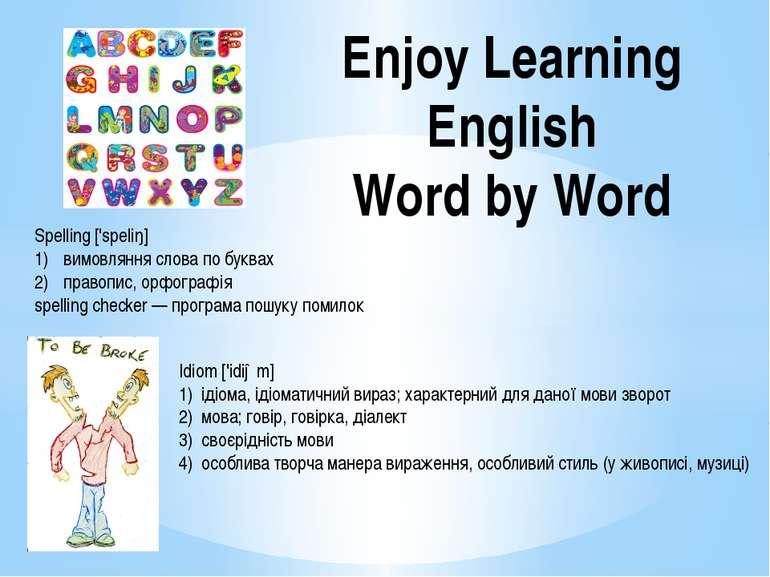 Idiom ['idiəm] ідіома, ідіоматичний вираз; характерний для даної мови зворот ...