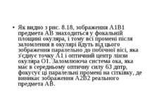 Як видно з рис. 8.18, зображення А1В1 предмета АВ знаходиться у фокальній пло...