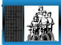 У 1893 році на шосейних гонках Відень - Берлін за 32 години 22 хвилини було п...