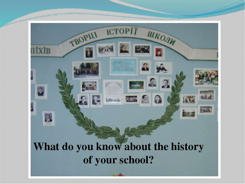 Our school was built in 1986 . It is situated in the centre of our village an...