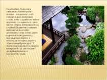 Сади чайних будиночків з'явилися в Японії трохи пізніше і поєднують у собі ел...