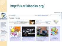 http://uk.wikibooks.org/
