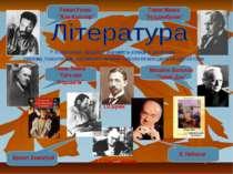 У літературних процесах значимість колишніх досягнень – реалізму,психологізму...