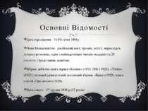Основні Відомості Дата народження - 3 (15) січня 1891р. Осип Мандельштам - ро...