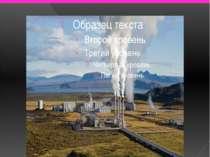 Геотермальне централізоване теплопостачання НАВЧАЛЬНИЙ ПОСІБНИК