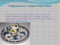 Національні страви Німеччини Скуштуйте дуже смачні рулетики із оселедця з сол...