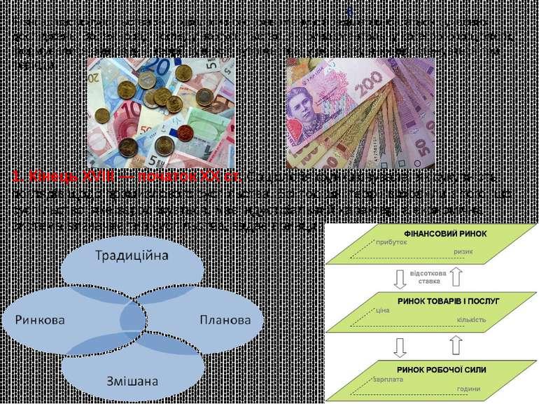 Різні аспекти суспільства як соціологічного феномену є предметом багатьох суч...