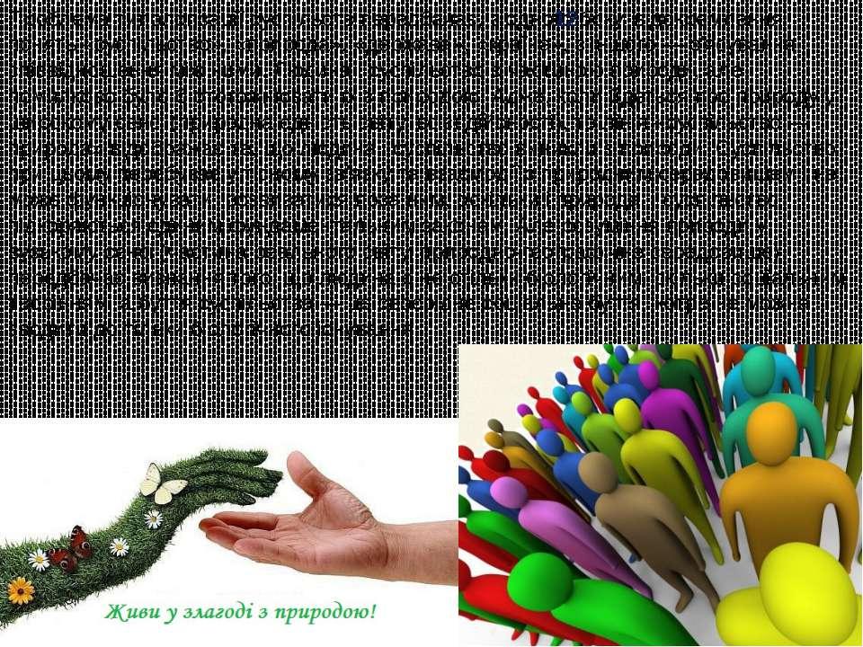 Проблема типологізації суспільств передбачає, з одного боку, відокремлення по...