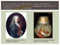 В усі історичні часи аристократія пишно оздоблювала ґудзики (як правилодорог...