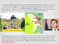 3. Історично Придністров'я входило до складу Молдовської республіки із1940...