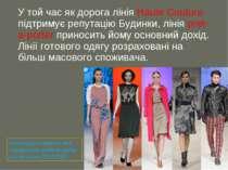 У той час як дорога лінія Haute Couture підтримує репутацію Будинки, лінія pr...