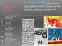 Загинуло від 4 до 5 млн. чоловік!!! Голодомор в Україні 1932–1933 років офіці...