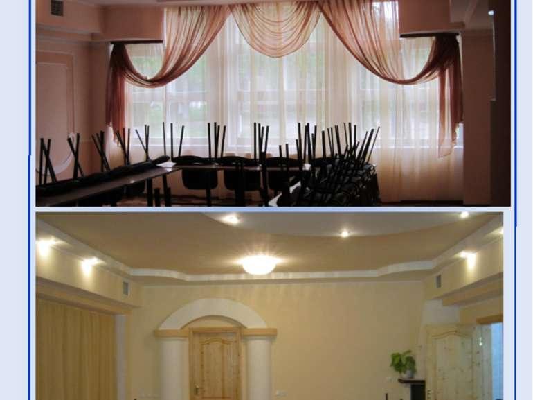 4. Навчальний корпус №1- зал для VIP - персон (перший поверх).