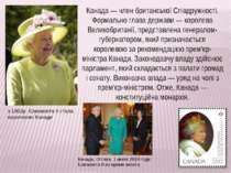 Канада — член британської Співдружності. Формально глава держави — королева В...