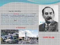 Nagy, Imre - 1896–1958 р.р. Народився 7 червня 1896 у Капошваре в селянській ...