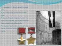 Ставленик СРСР після Угорської Революції 1956р., організатор страти прем'єр-м...