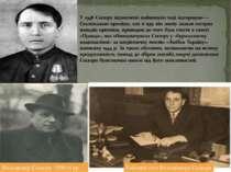 Володимир Сосюра 1950-ті рр Робочий стіл Володимира Сосюри