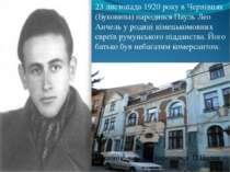 23 листопада 1920 року в Чернівцях (Буковина) народився Пауль Лео Анчель у ро...