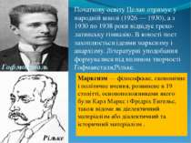 Початкову освіту Целан отримує у народній школі (1926— 1930), а з 1930 по 19...