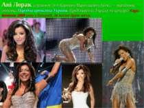 Ані Лорак (справжнє ім'я Кароліна Мирославівна Куєк;) — українська співачка, ...