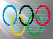 Міжнародний Олімпійський комітет, скорочено МОК (англ. International Olympic ...