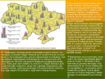 Приведені середньорічні показники енергетичного по-тенціалу основних видів бі...
