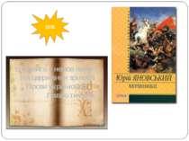 1935 Ця книга – немов патент На одержання зрілості Прози української. Павло т...