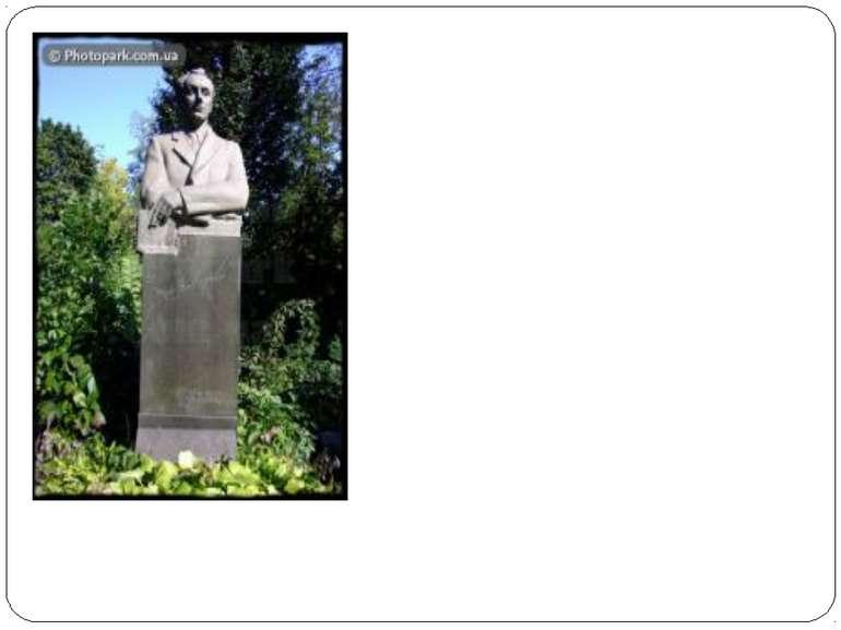 Помер 25 лютого 1954року в лікарні. Похований на Байковому цвинтарі.