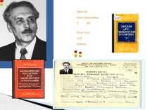 АлексейПогорелов, 1950год Дата рождения: 3марта1919(1919-03-03) Место рожден...