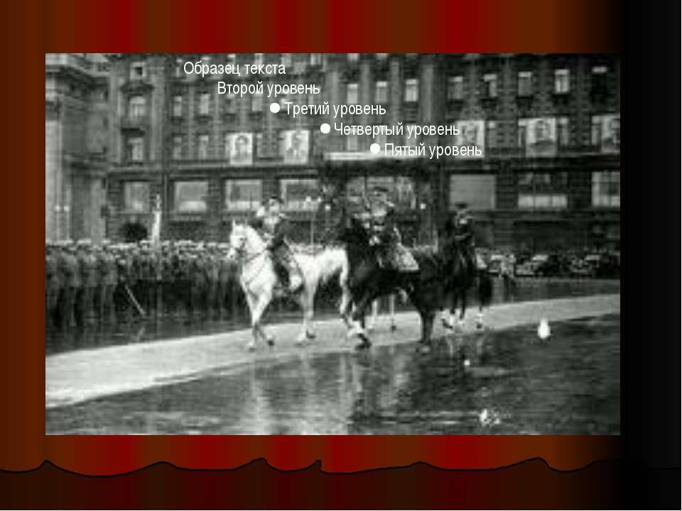 Салют Перемоги в Москві 9 травня 1945 року
