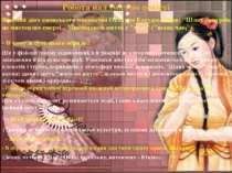 Робота над змістом повісті Відомий діяч японського мистецтва Окакура Какудзо ...