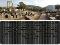 Античність – період в історії людства від 800 року до н. е. до 600 року н. е....