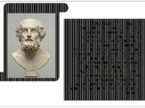 Гоме р (дав.-гр. Ὅμηρος) — легендарний давньогрецький поет, який вважається а...