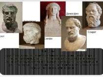 Другий період античної літератури збігається зі становленням і розквітом грец...