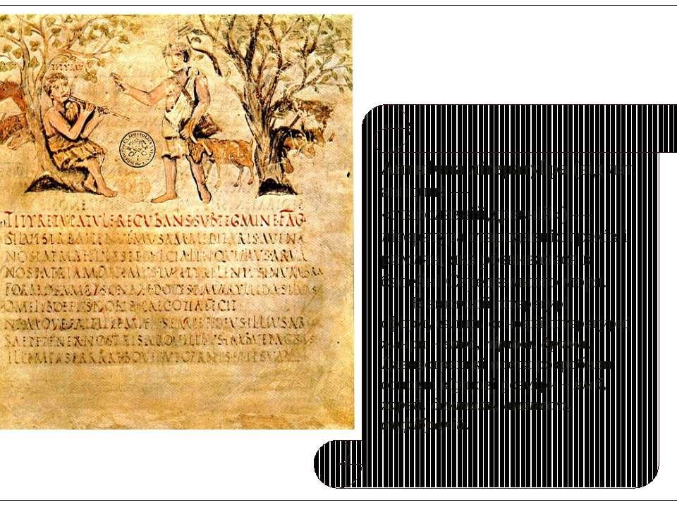 Анти чна літерату ра (від лат. antiquus — «стародавній,древній») — література...