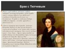 Можно представить отчаяние глубоко любящей Элеоноры Федоровны, когда правда с...