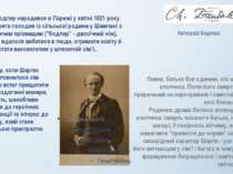 Шарль Бодлер народився в Парижі у квітні 1821 року. Батько поета походив із с...