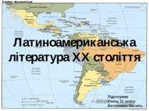 Латиноамериканська література ХХ століття Підготував Учень 11 класу Катеринюк...