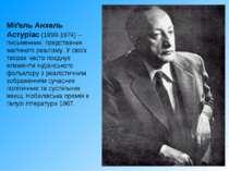 Міґель Анхель Астуріас (1899-1974) –письменник; представник магічного реалізм...