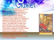 Після успішного семирічного походу в мавританську Іспанію імператор франків К...