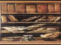 Літературне життя в епоху Августа Епоха Августа - період розквіту римської ку...