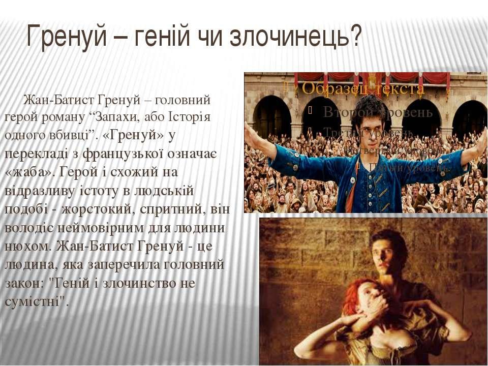 Рассказ максимка станюковича читать