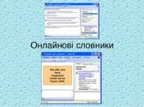 Онлайнові словники