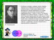 Михайло Пилипович Кравчук народився 27 вересня 1892 р. в с. Човниця Волинсько...