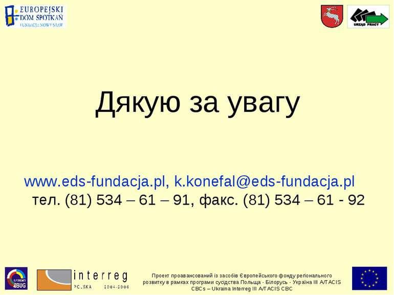 Дякую за увагу www.eds-fundacja.pl, k.konefal@eds-fundacja.pl тел. (81) 534 –...